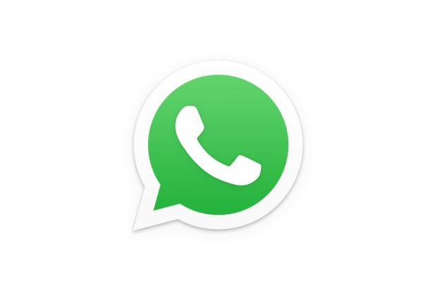 Rudolf Krämer Baumarkt-Handel GmbH - Unser Service - WhatsApp